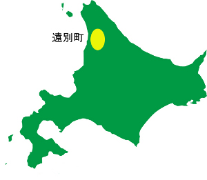 北海道遠別町
